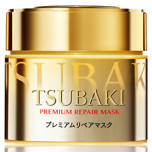 Shiseido - Details about Shiseido Tsubaki Premium Repair Mask 180g