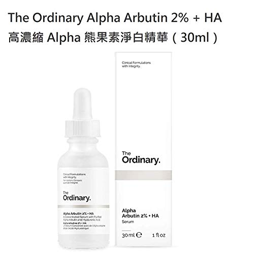 null - (1) THE ORDINARY. Alpha Arbutin 2% + HA size 30ml
