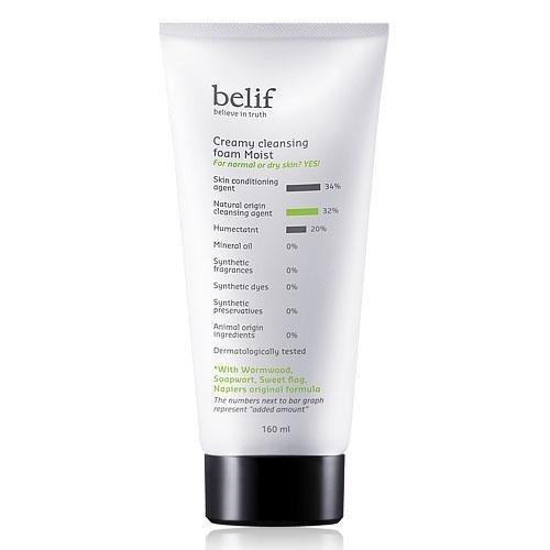 beautyshop - belif Creamy Cleansing Foam Moist [Korean Import]