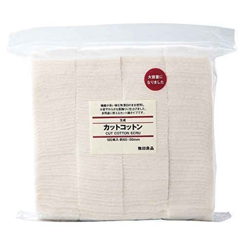 Muji - Makeup Facial Soft Cut Cotton