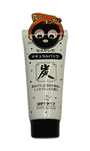 Daiso Japan - Daiso Japan Natural Pack Charcoal Peel Off Mask, 80 Gram Made in Korea