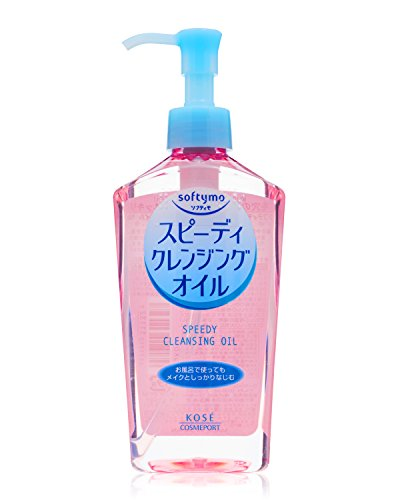 Kose - Speedy Cleansing Oil