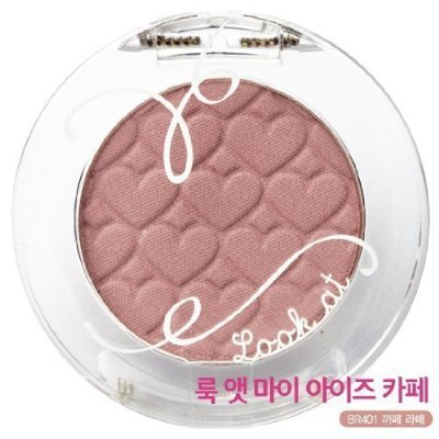 Etude House - Look at my eyes Cafe, Red Pearl Brown