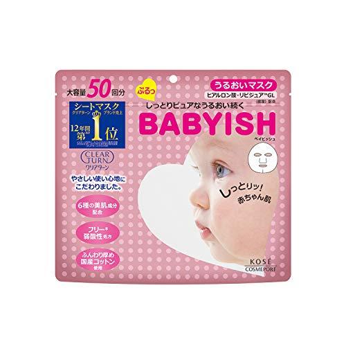 Kose Cosmeport - Clear Turn Beibisshu Moisture Mask 50 Times
