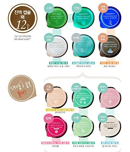 Innisfree - Capsule Recipe, Set of 5