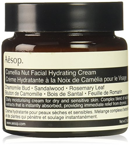 Aesop - Camellia Nut Facial Hydrating Cream