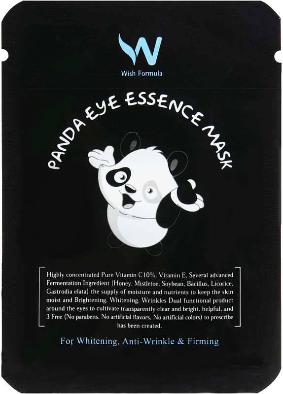 Wish Formula - Panda Eye Essence Mask