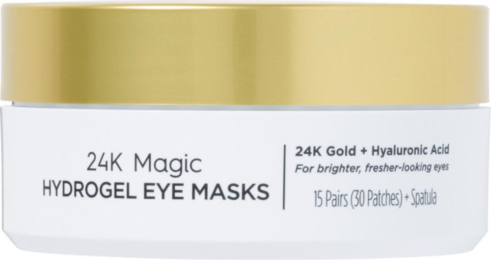 null - ULTA 24K Magic Hydrogel Eye Masks