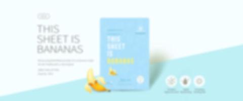 null - This Sheet Is Bananas | JejuenUSA